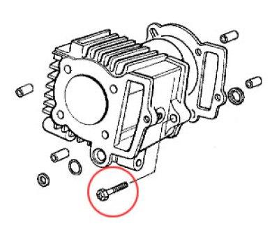 画像2: [純正部品] ボルト 6mm