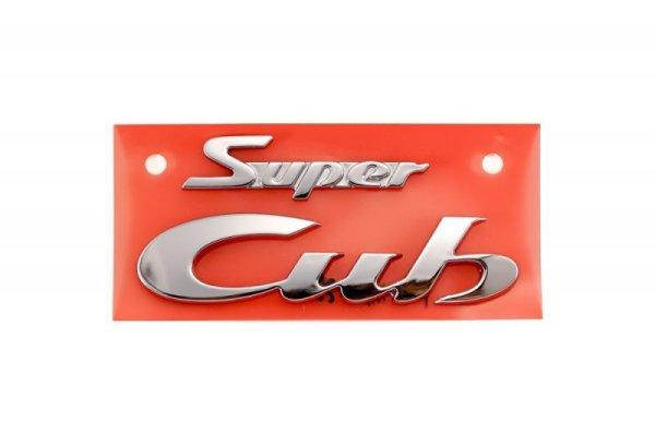 画像1: [純正部品] Super Cub エンブレム (1)