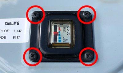 画像1: HK CRAFT WORKS / SEAT BURENAR CLASSIS(シートブレナークラシック)