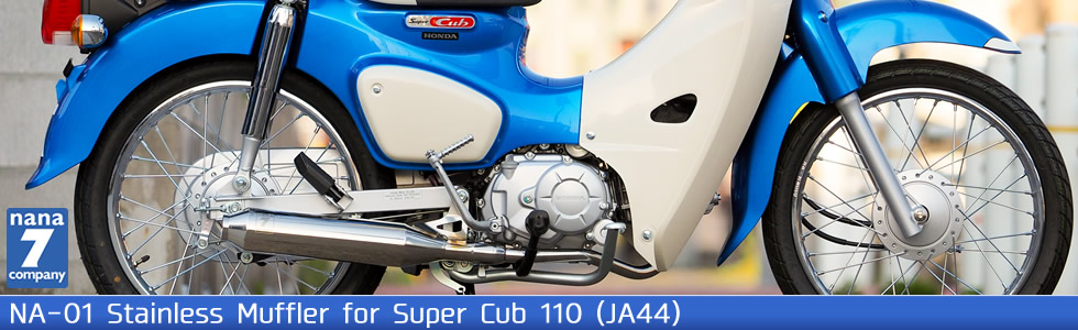 NA-01 ステンレスマフラー for Super cub110